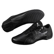 PUMA Future Cat ReEng Quilted boty
