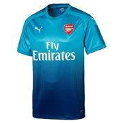 Arsenal FC Away Replica Shirt pánské tričko