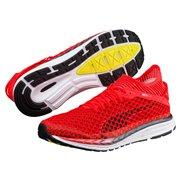 PUMA Speed IGNITE NETFIT 2 pánské sportovní boty