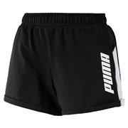 PUMA Modern Sports Shorts dámské šortky