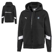 BMW MMS Hooded Sweat Jacket pánská mikina s kapucí