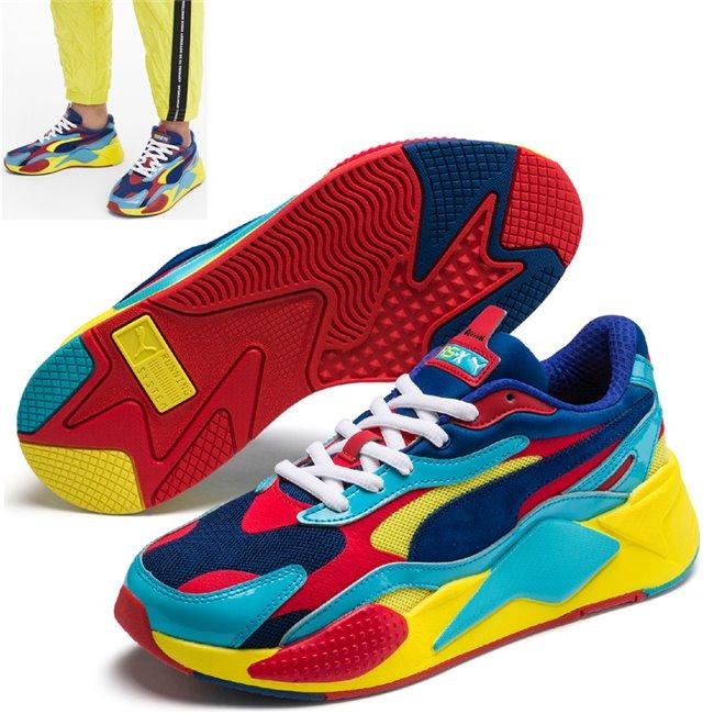PUMA RS-X PLASTIC boty, Barva: červená, Materiál: Svršek: mesh, Mezipodešev: PU, Podešev: guma, Ostatní: Sportovní boty z řady RS jsou vyrobeny z vysoce kvalitního materiálu, vnitřní stélka je vybavena speciální pěnou SoftFoam+, která zaručuje potřebný komfort a oporu při nošení. Tyto boty prostě musíte mít! - Objednejte nyní online na Pumashop.cz.