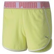 PUMA Last Lap Knit Short dámské šortky