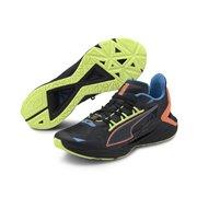 PUMA UltraRide FM Xtreme pánské běžecké boty