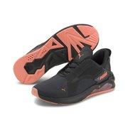 PUMA LQDCELL Method Pearl dámské běžecké boty
