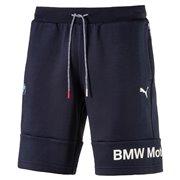 BMW MSP Sweat Shorts pánské šortky